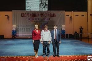 Николай иванович на вручениии награды